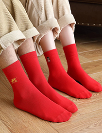 Fashion Mens-turn Things Around Embroidered Natal Cotton Socks