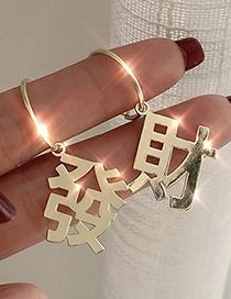 Fashion Golden Irregular Chinese Character Hollow Long Earrings