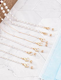 Fashion 2mm Pearl Chain Millet Bead Pearl Glasses Chain