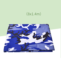 Fashion Yo-yo Camouflage - Navy (8x1.4m) Yo-dia Outdoor Parent-child Activity Equipment