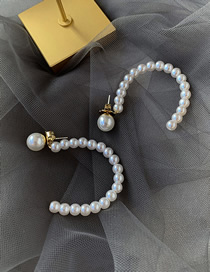 Fashion White Large And Small Pearl Curved Earrings
