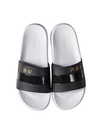 Fashion White Couple's Home Pvc Plastic Slippers