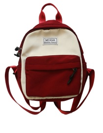 Fashion Red Nylon Stitching Contrast Letter Backpack