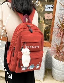 Fashion Brick Red Animal Print Solid Canvas Backpack