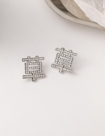Fashion Silver Color Diamond Chinese Character Alloy Hollow Earrings