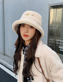 Fashion Apricot Letter Embroidered Thicken Warm Rabbit Hair Fisherman Hat