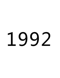 P20014